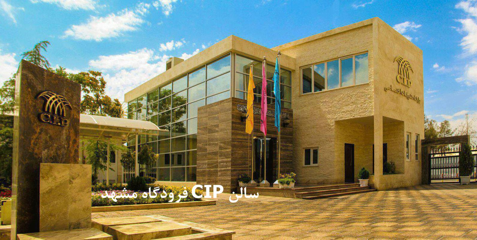 cip Mashhad